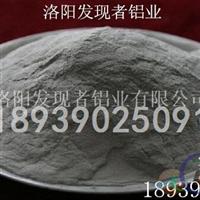 金属铝粉供应