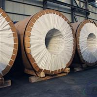 保溫鋁板、鋁卷廠家報價