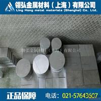 A2011铝板厂家