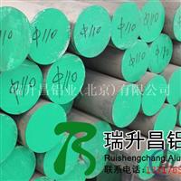 7075铝棒  铝板    规格齐全  现货资源