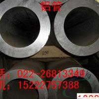 6061.LY12厚壁铝管,克拉玛依标准7075T6无缝铝管