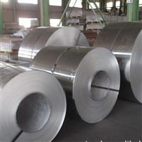 保温铝板、铝卷供应商