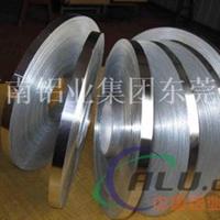 6063合金铝带规格