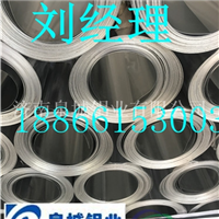 1060保溫鋁板300350526061合金鋁卷
