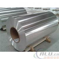 外墙保温装饰薄铝板生产厂家