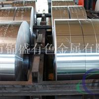 厂家加工定制优质3003铝箔