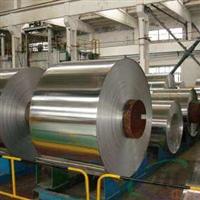 1060铝板、铝卷优质生产供应商