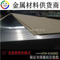 aa7075耐磨铝板 耐高温铝板