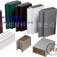 海達鋁業生產建筑門窗幕墻鋁型材