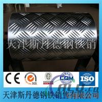 现货批发3003花纹铝板价格