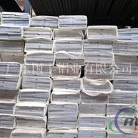 进口高导电铝排