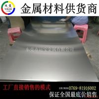aa7075铝薄板硬度