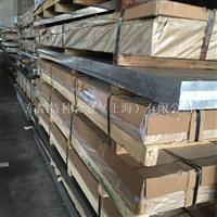 5A03防锈铝合金 西南铝业胚料提供异型定制