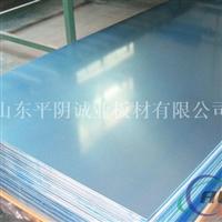 山东铝板厂家铝花纹板厂家