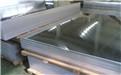 7a09铝合金阳极氧化处理7a09棒材