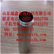 6063t5  356x10.5铝管