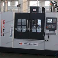 成海MLV1260立式加工中心数控铣床