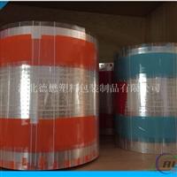 铝箔复合包装卷膜镀铝包装卷膜厂家定制