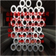 6063t5     469x25.5铝管