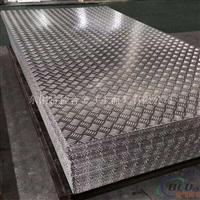 定制花纹铝板  防滑铝板