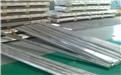 7075t6铝板多少钱一张