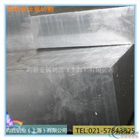 7A09    铝板铝条硬度多少    散卖7A09