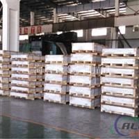 铝板 7075铝板的主要特征