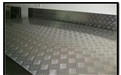 2A11花纹板   2A11五条筋铝板