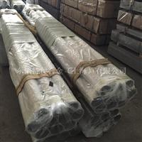 2A90(LD9)铝型材定制 西南铝业胚料
