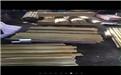 2a12t4铝板5毫米厚强度
