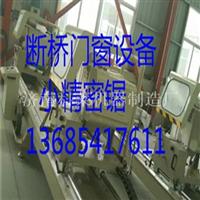 断桥铝设备价格全断桥铝设备报价厂家