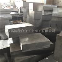 2A04铝型材 西南铝胚料可非标定制
