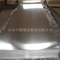 大五条筋花纹铝板小五条筋防滑铝板保温铝板