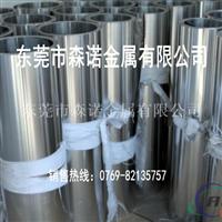 2017t351铝板韧性强