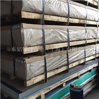 5B05(LF10)防锈铝型材铝管 西南铝业胚料