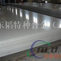 6063铝板  西南铝胚料定制