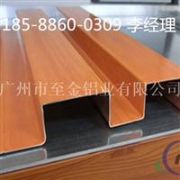 門面廣告牌凹凸裝飾鋁板價格18588600309