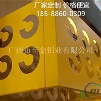 厂家直销铝合金空调外机罩18588600309