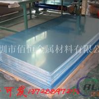 进口2A12铝板 南通2A12铝板价格
