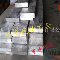 供应电工铝母排 常州1100铝排