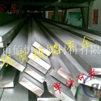 环保6063铝排 进口铝排 佰恒5052铝排