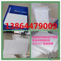 耐火板 硅酸铝纤维板 平铺防火材料纤维板
