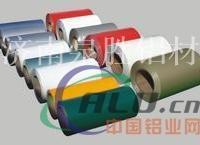 供应优质铝卷,0.6mm厚彩涂铝卷