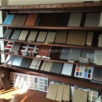 温州铝单板生产厂家  优质品牌行业领先