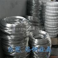 定制7075硬质合金铝线 耐磨铝线 附材质证明