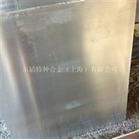 5083耐腐蚀高镁合金铝板 西南铝胚料