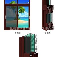 铝合金推拉窗型材价格