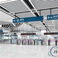 长沙黄花机场吊顶铝方通、多种选择