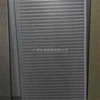 供应铝天花板 佳顿铝天花板 4s店铝天花板