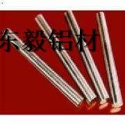 EN AM092903高优质铝合金